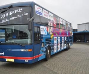 bus-0003