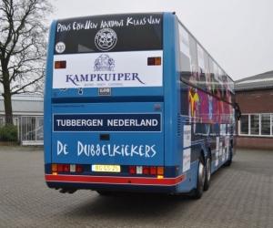 bus-0005
